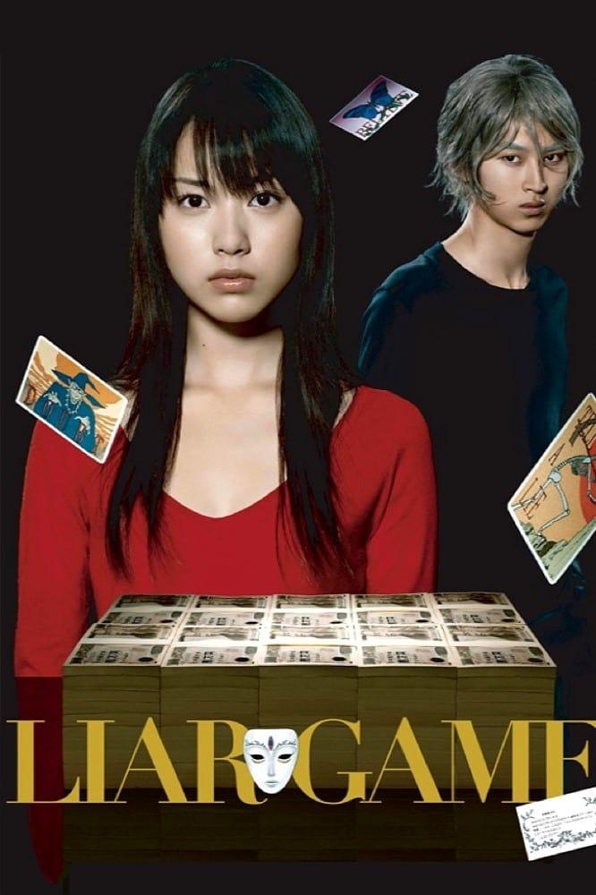 ライアーゲーム TV Shows About Betrayal