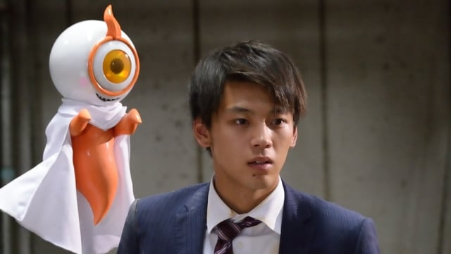 Kamen Rider Season 25 :Episode 48  Ghost's Case