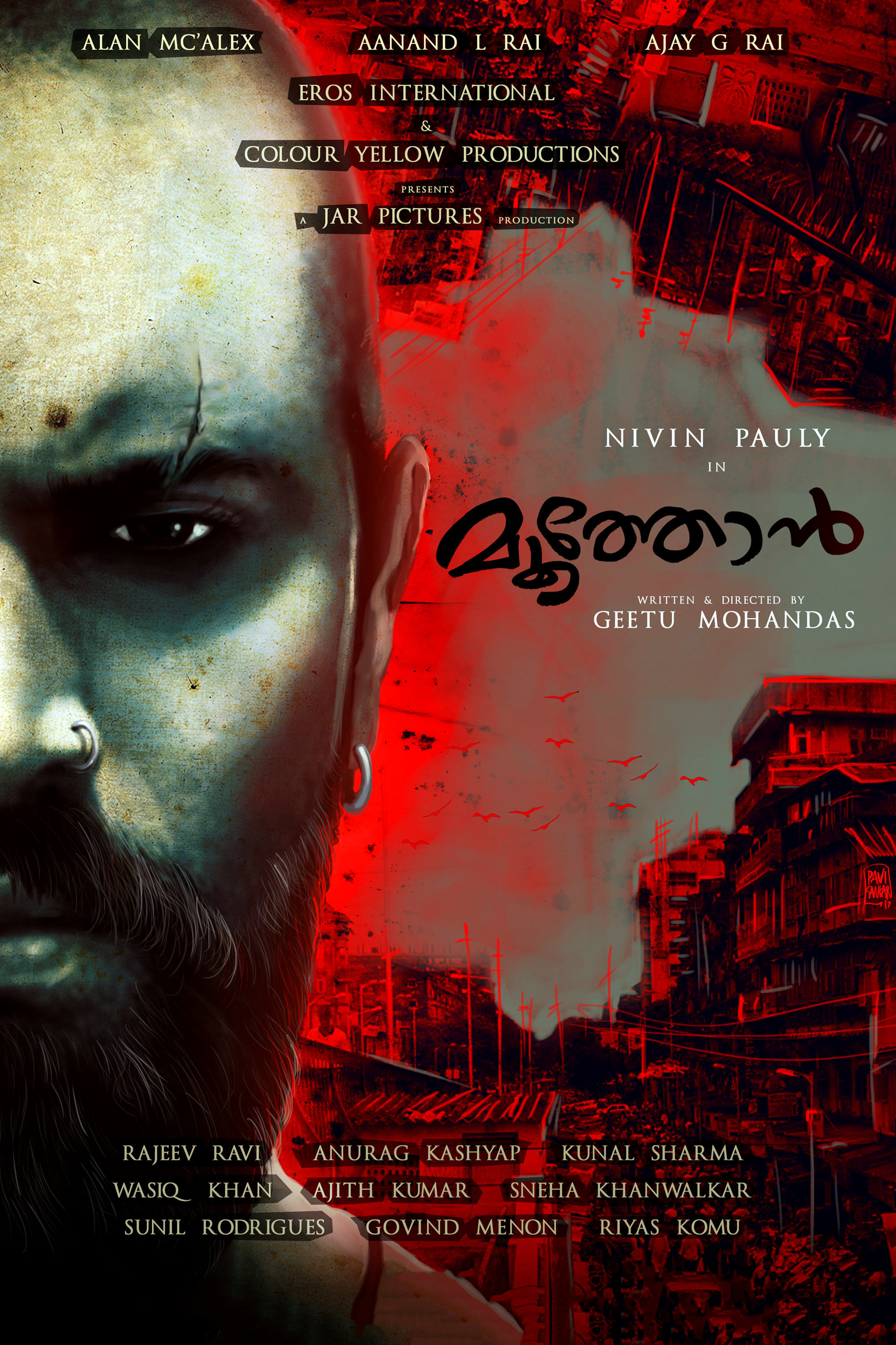 watch Moothon 2018 online free