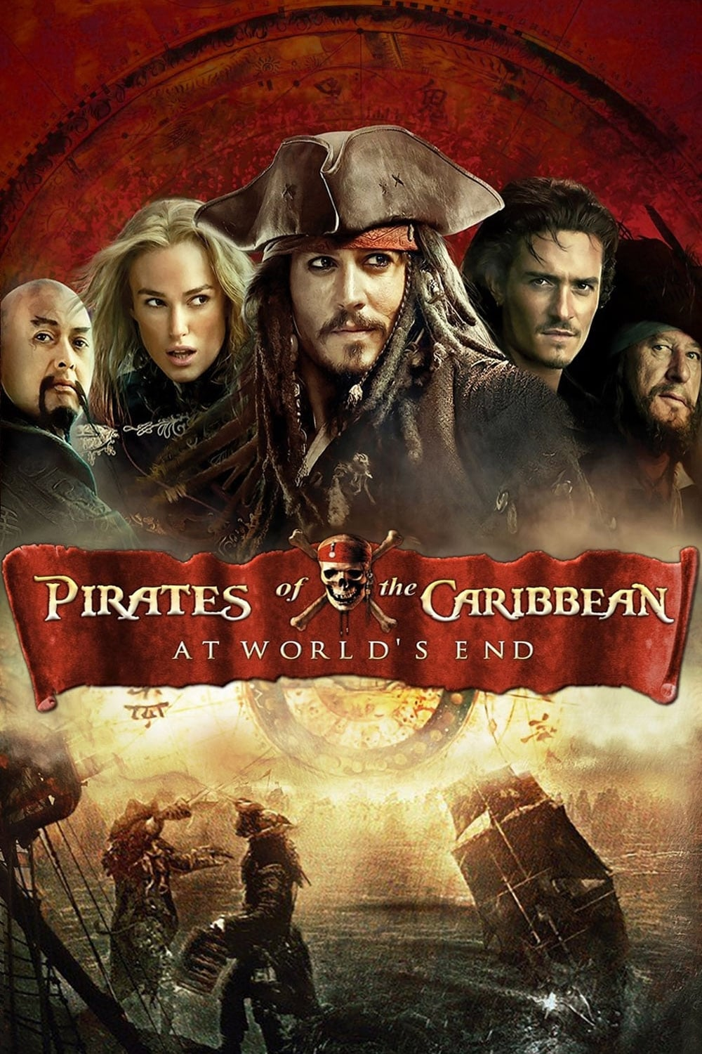 Pirates Of The Caribbean Filme