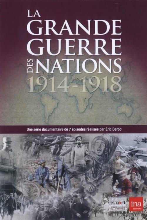 La grande guerre des nations (2014)