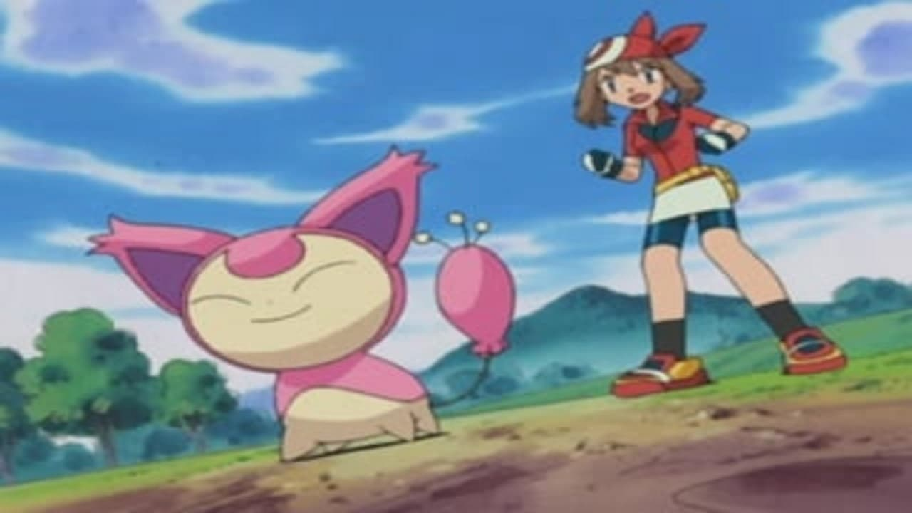 Pokémon - Season 7 Episode 13 : Game Winning Assist
