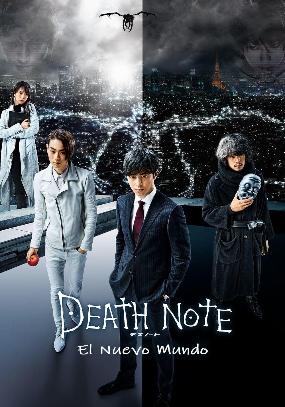 Death Note: El nuevo mundo en Megadede