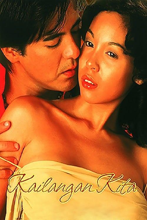 I Need You (2002)