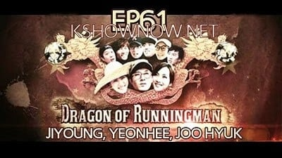 Running Man Season 1 :Episode 61  Dragon of Running Man (1)