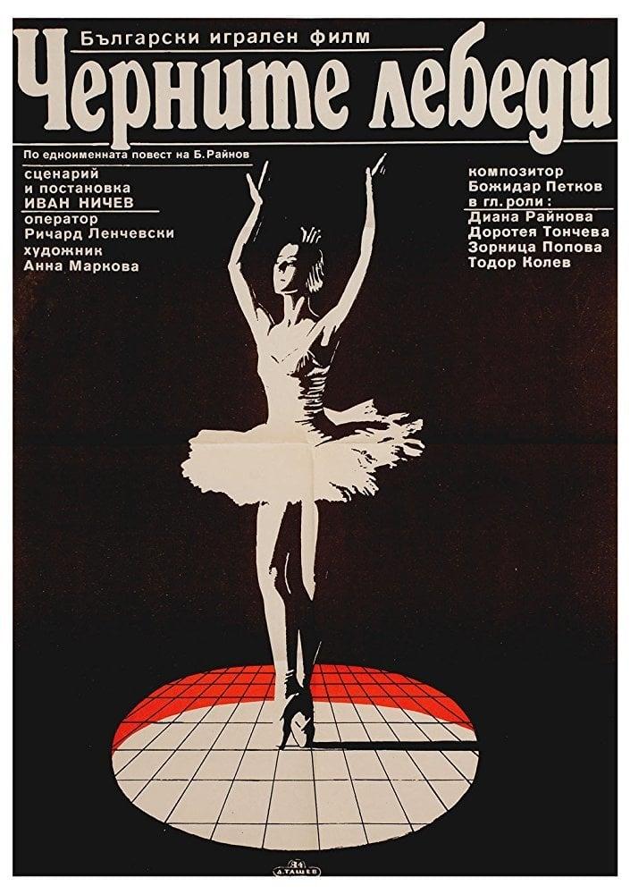 Ver Chernite lebedi Online HD Español (1984)
