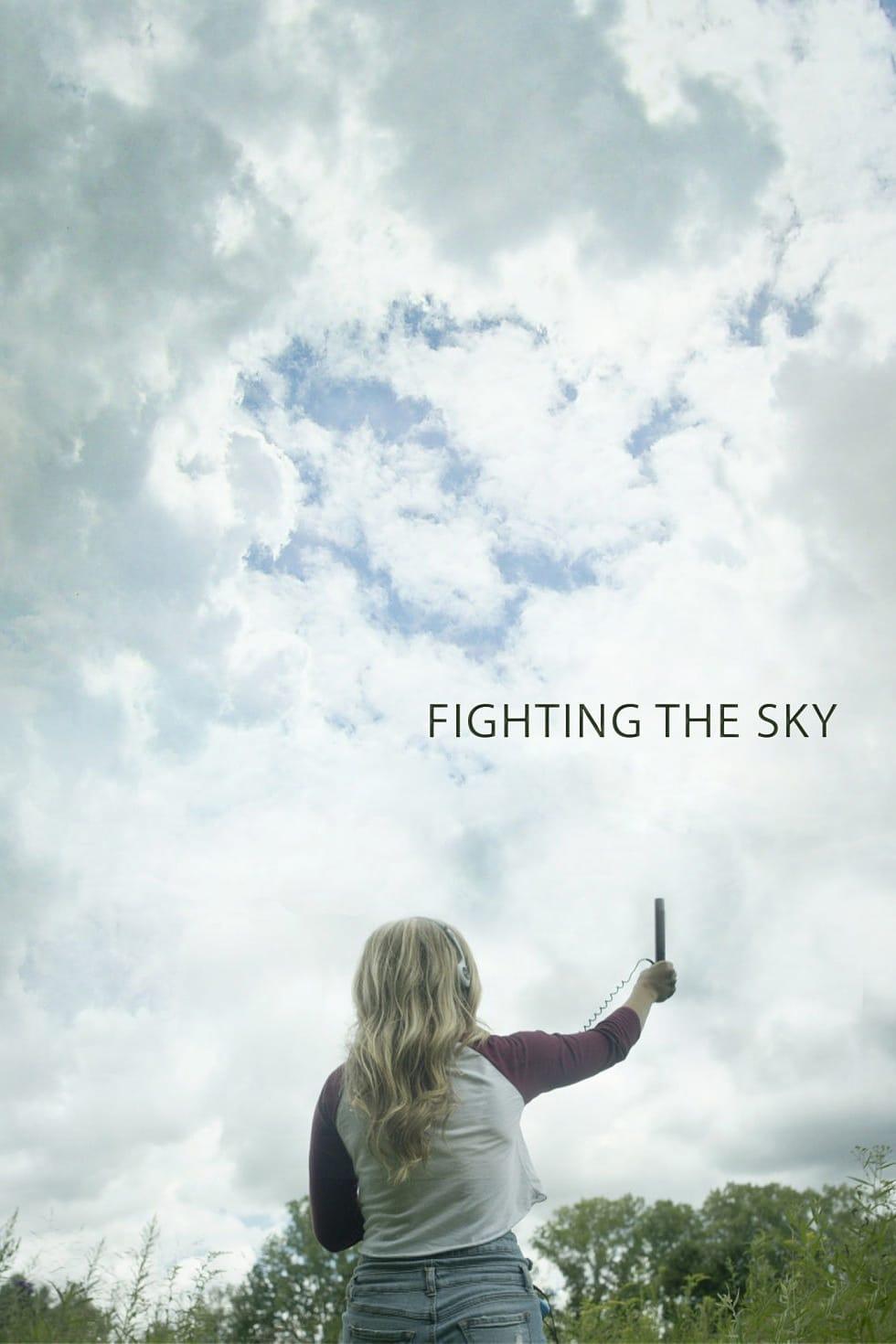 Борба с небето