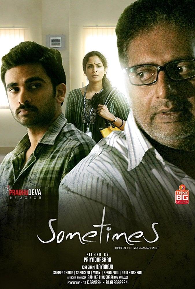 Sila Samayangalil / Sometimes