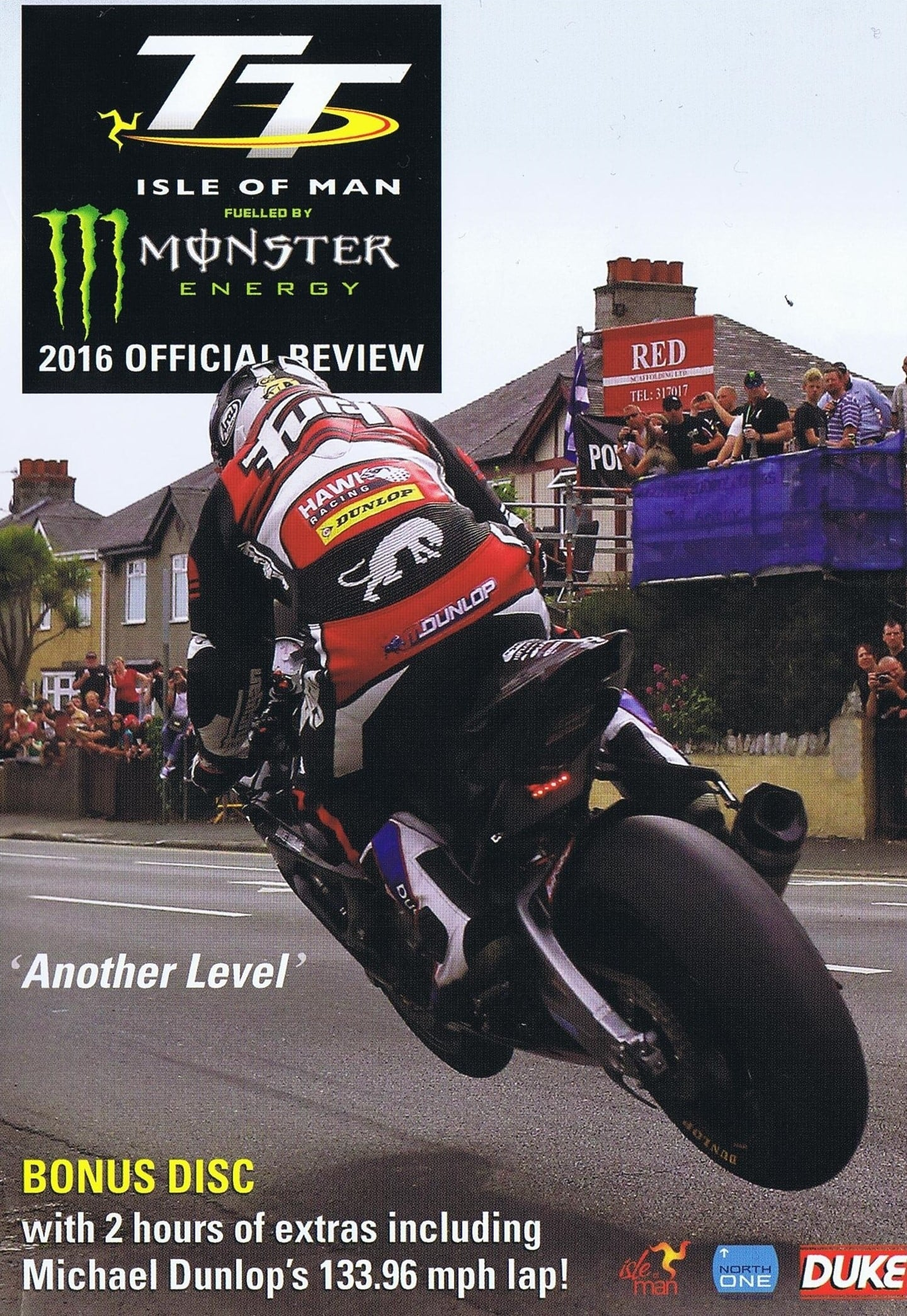 Isle Of Man TT: 2016 Review (2016)