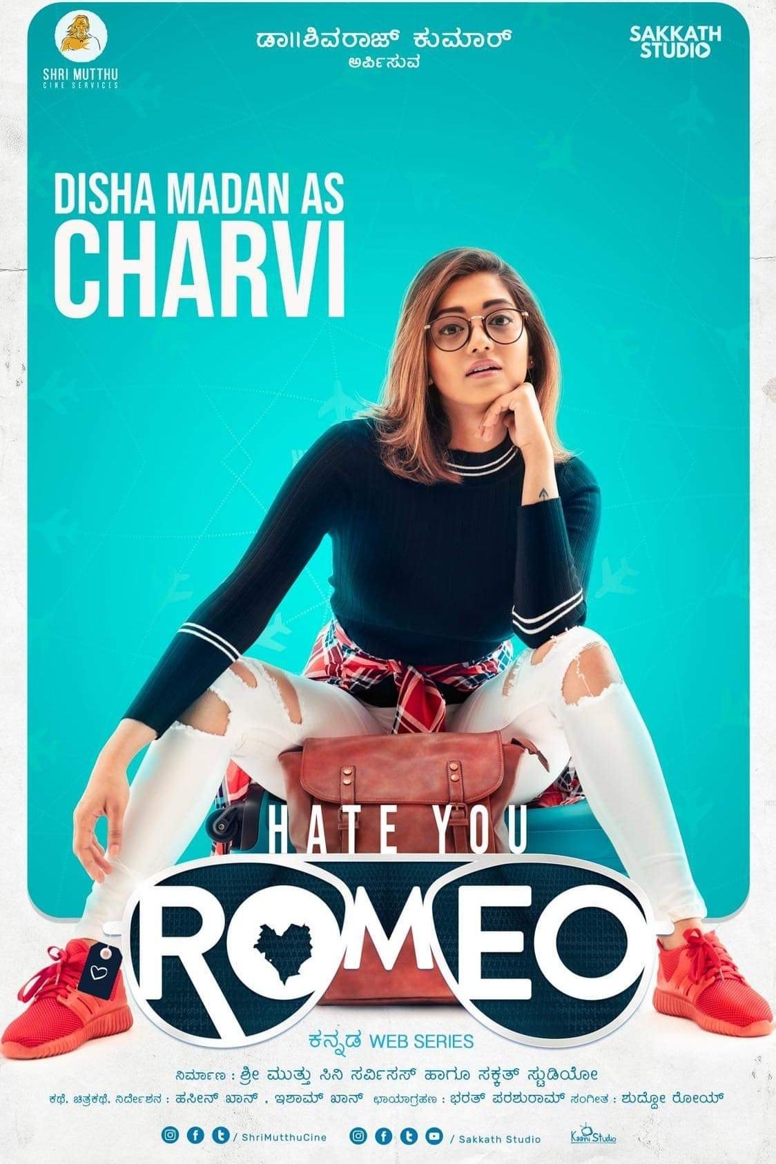 Hate You Romeo (2020)