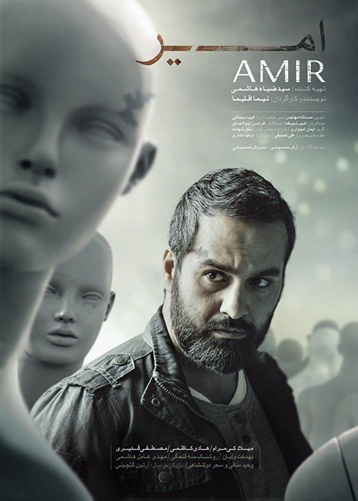 Ver Amir Online HD Español ()