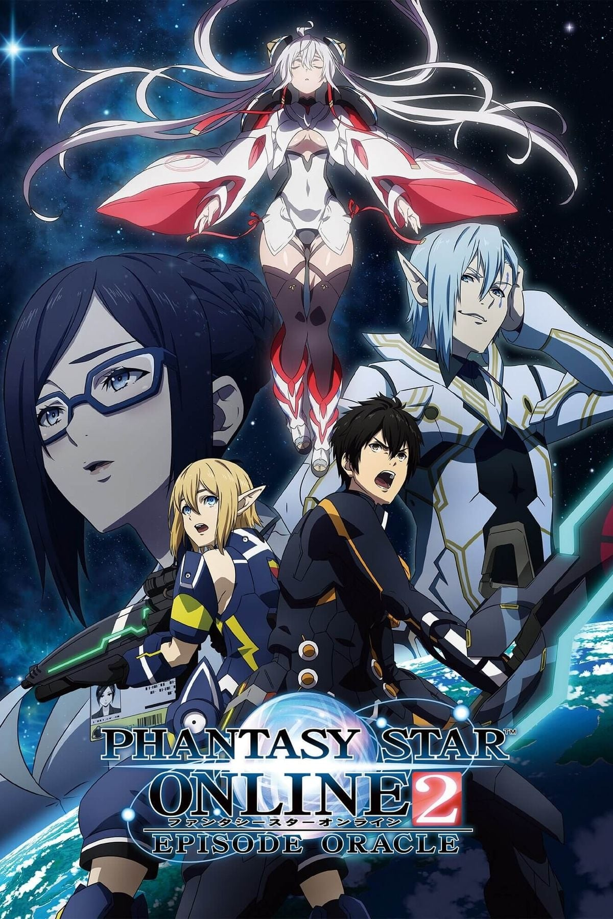 Phantasy Star Online 2: Episode Oracle Sub Indo