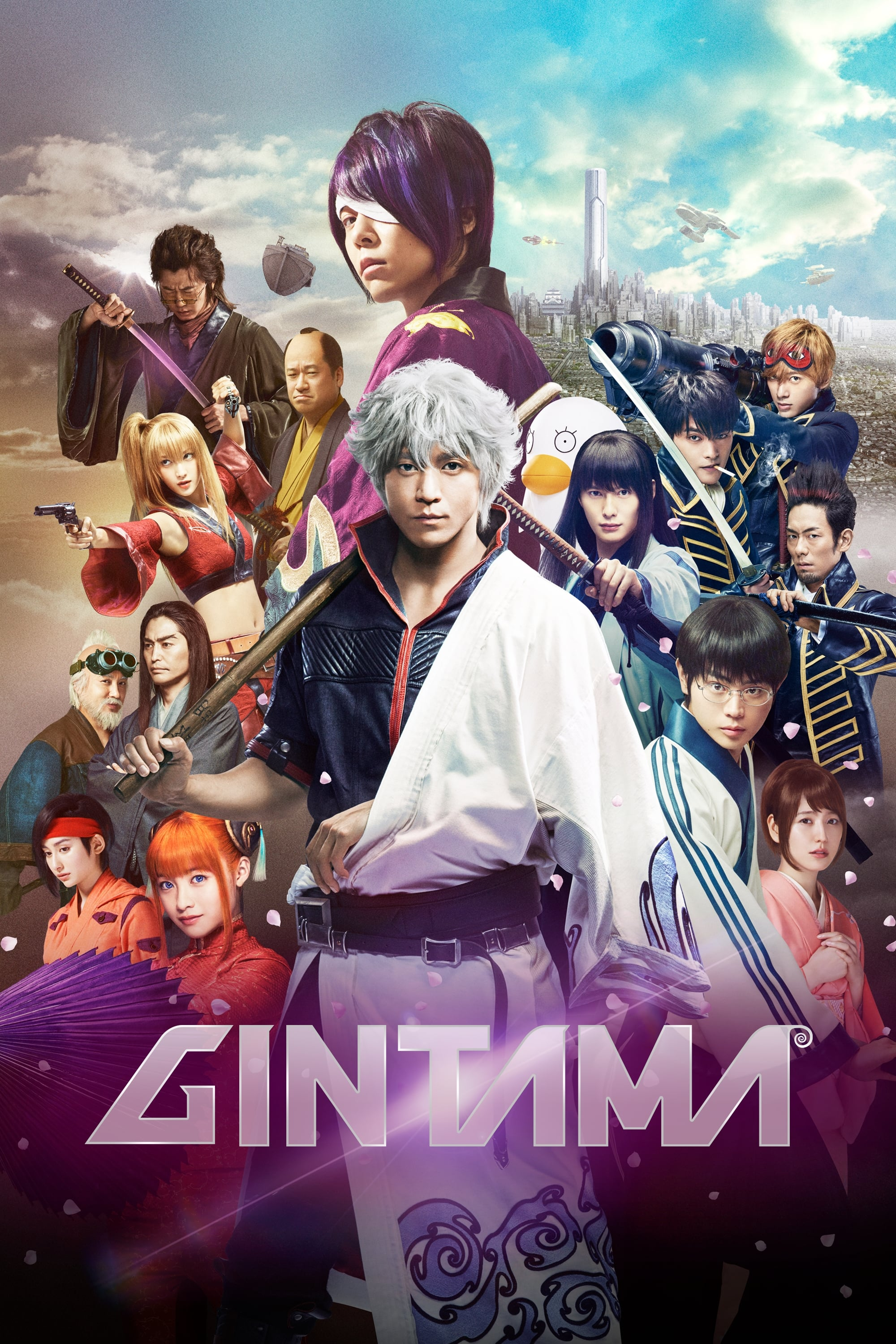 Gintama Live Action Sub Indo