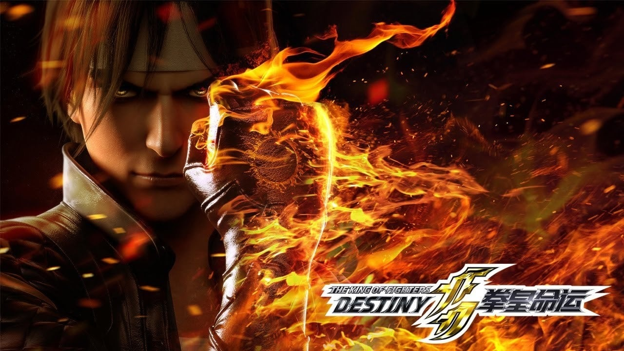 The King of Fighters: Destiny Trailer
