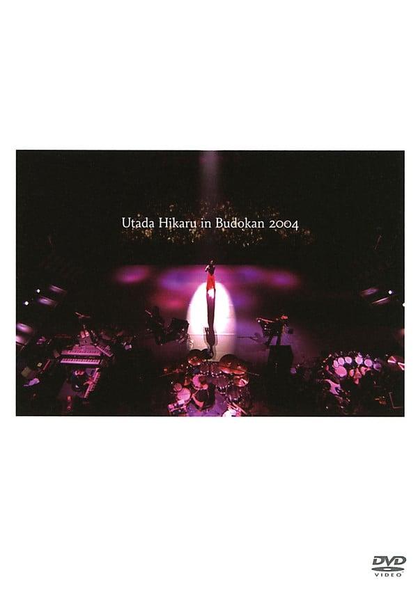 Watch Utada Hikaru In Budokan 2004 (2004) Full Movie Online Free | Stream Free Movies & TV Shows