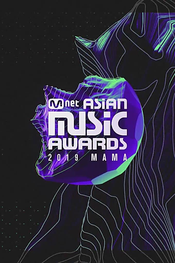 Mnet Asian Music Awards (2009)