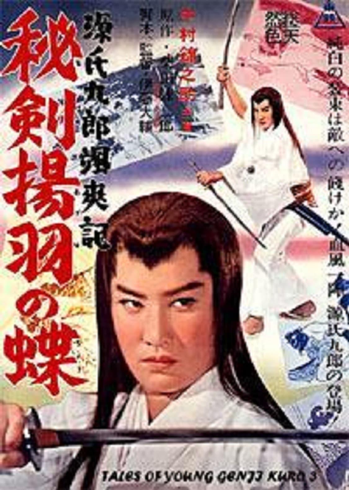Ver Genji Kuro Sassoki Hiken Online HD Español (1962)