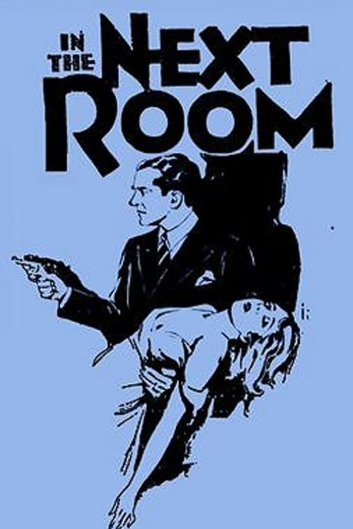 In the Next Room (1930)