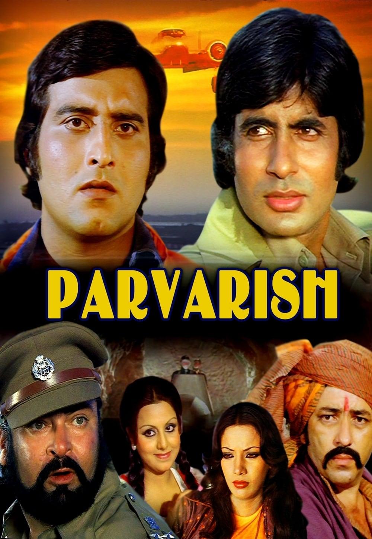 Parvarish (1977)