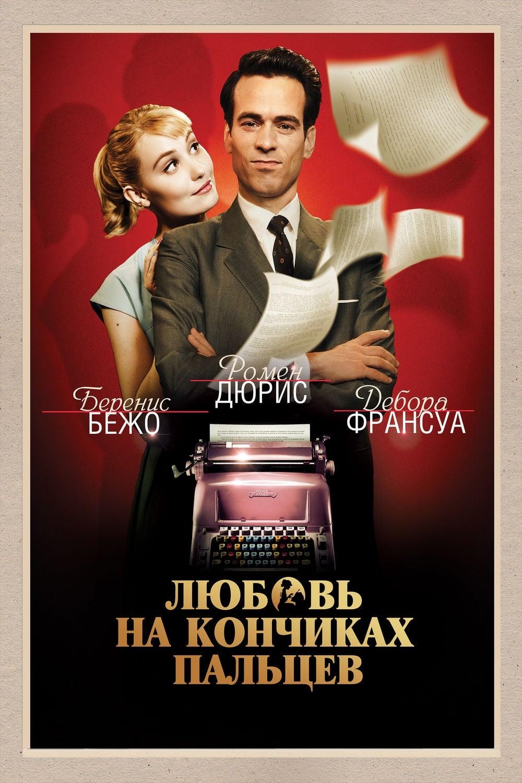 Populaire Film