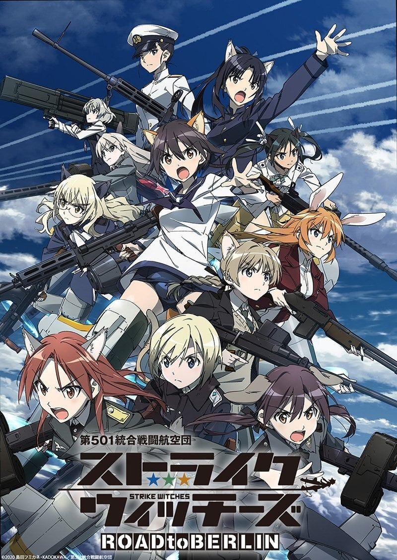 Strike Witches: Road to Berlin Poster