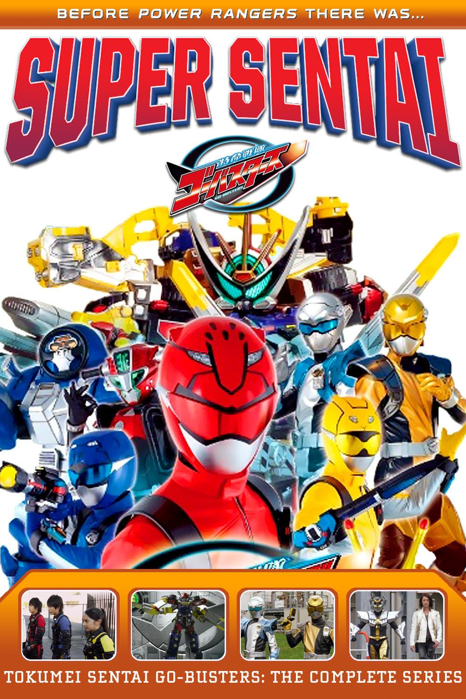 特命戦隊ゴーバスターズ TV Shows About Superhero Team
