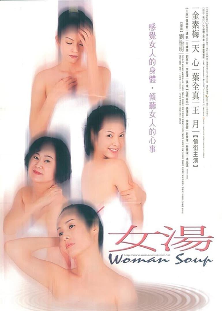 Ver Woman Soup Online HD Español (2001)