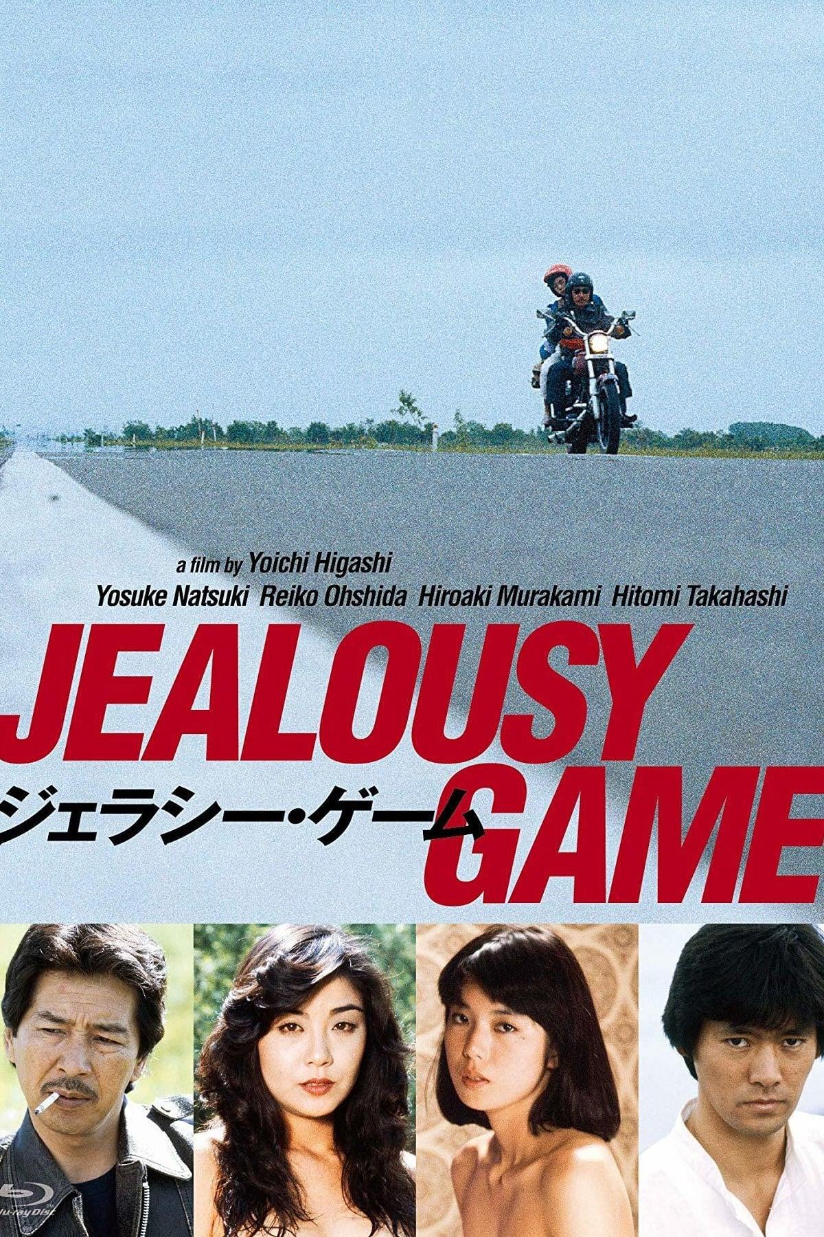 ReikoOhshida Jealousy Game