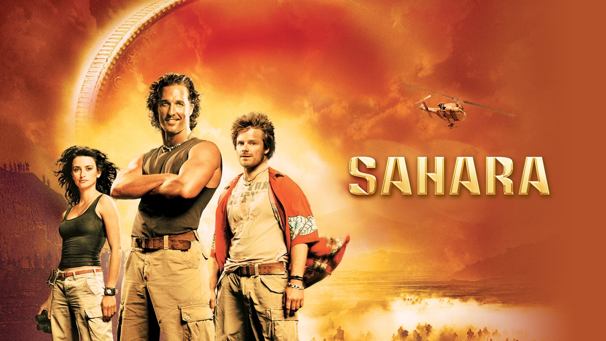 Сахарa