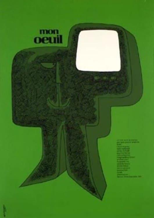 Mon oeil (1971)