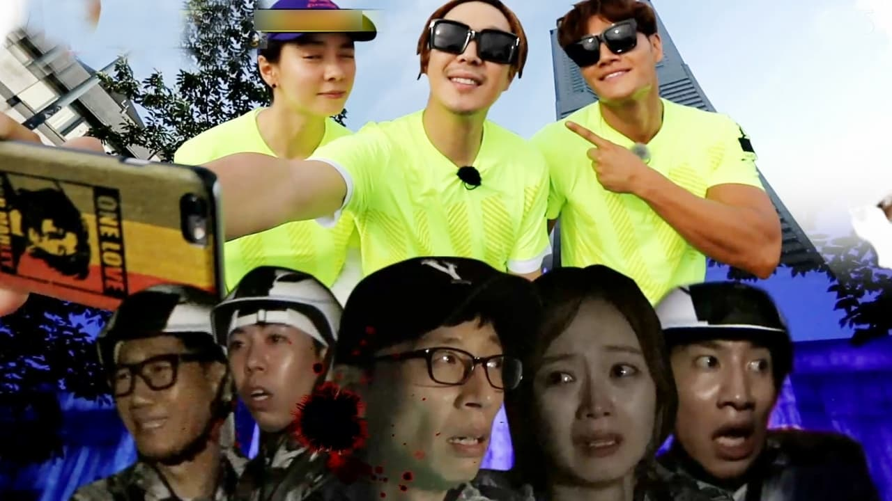 Running Man Season 1 :Episode 354  Global Project (9) - Labyrinth of Fear Finale