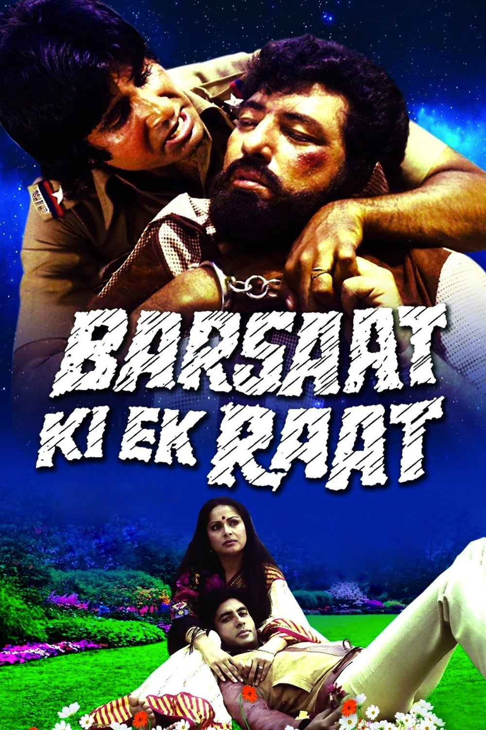 Barsaat Ki Ek Raat on FREECABLE TV