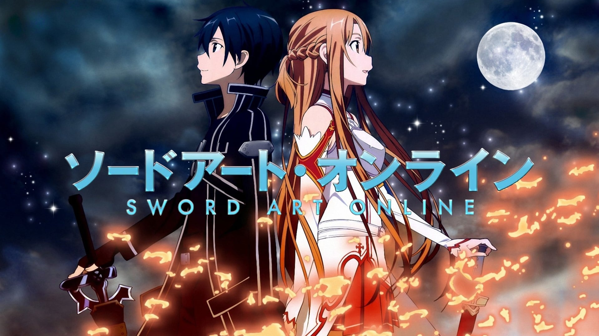 Sword Art Online - Specials
