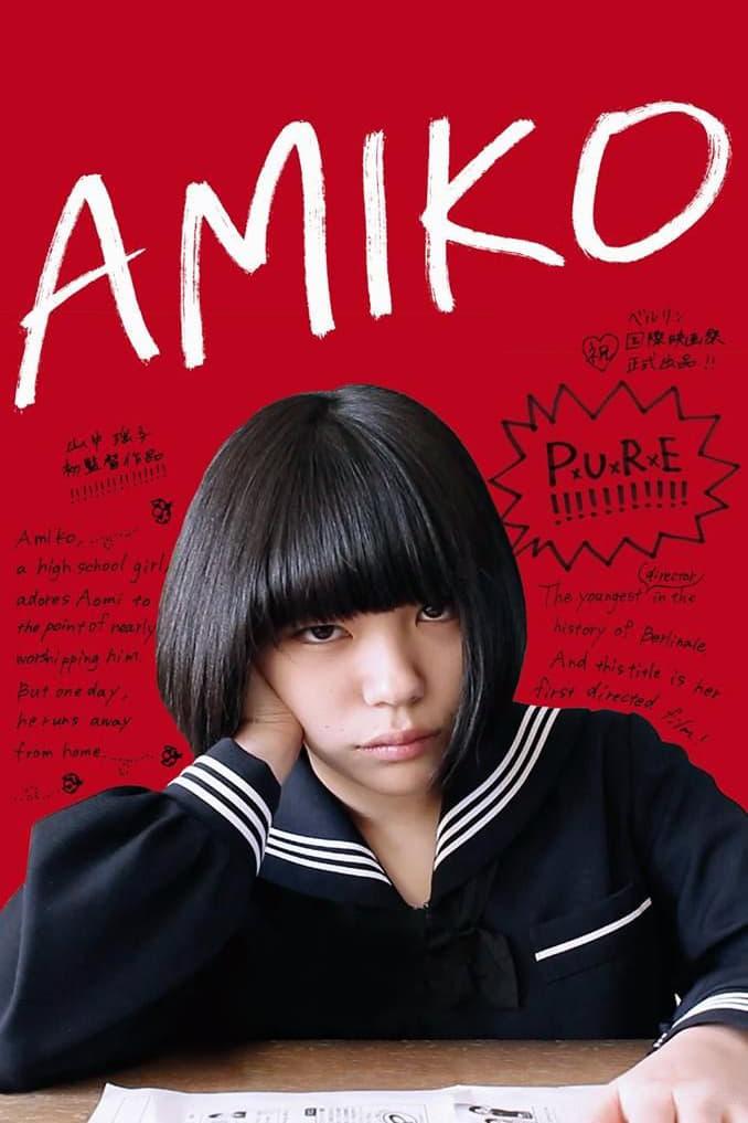 watch Amiko 2017 online free