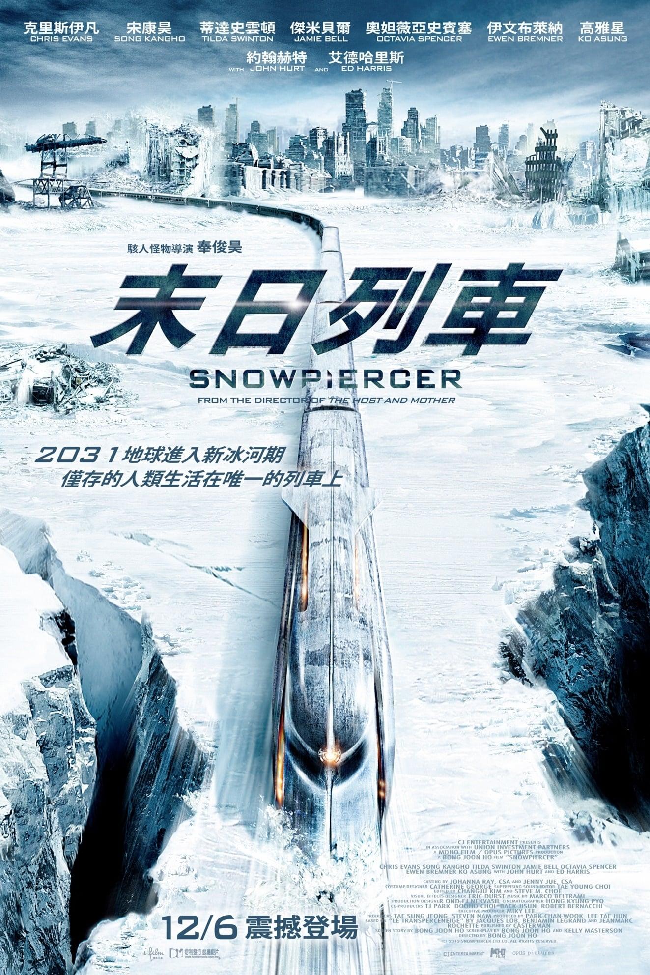 Snowpiercer Streaming