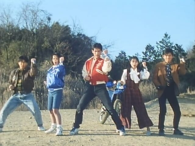 Super Sentai Season 15 :Episode 3  The Power Of Five