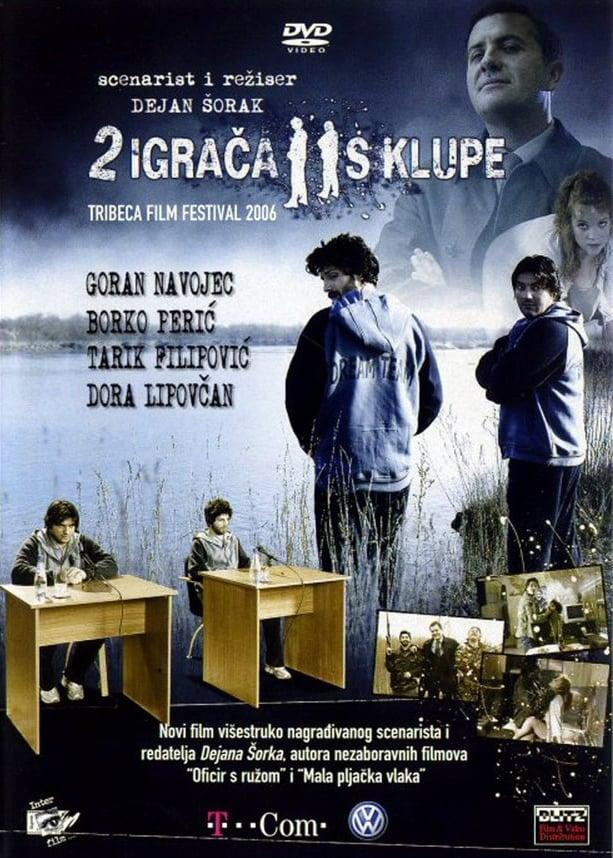 Ver Dva igraca s klupe Online HD Español (2005)