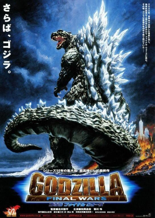 Godzilla Ganzer Film
