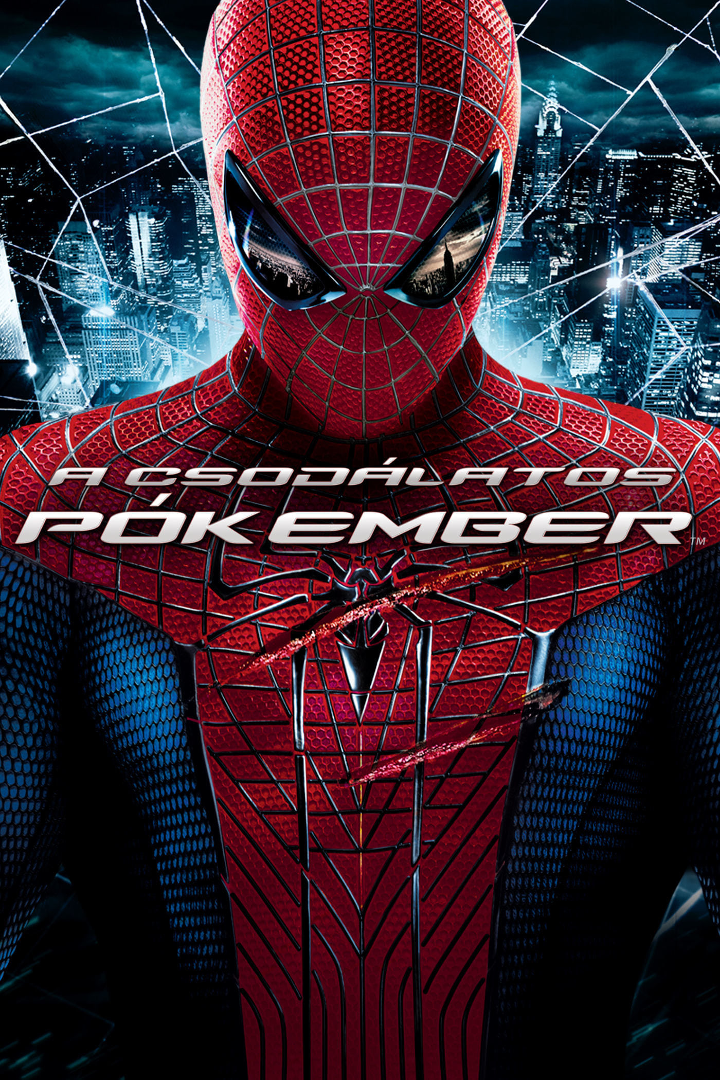 Theatrical Trailer from The Amazing Spider-Man 2 (2014)