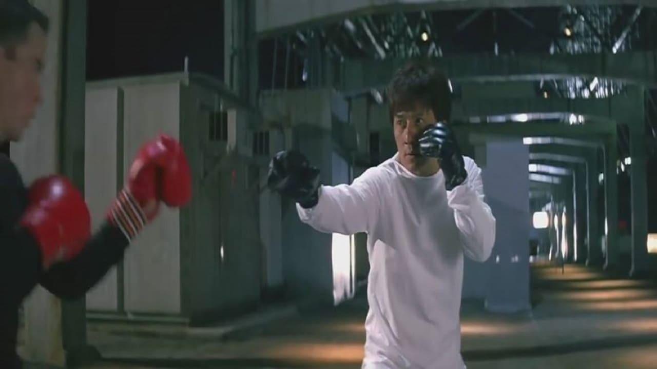 玻璃樽 (1999)
