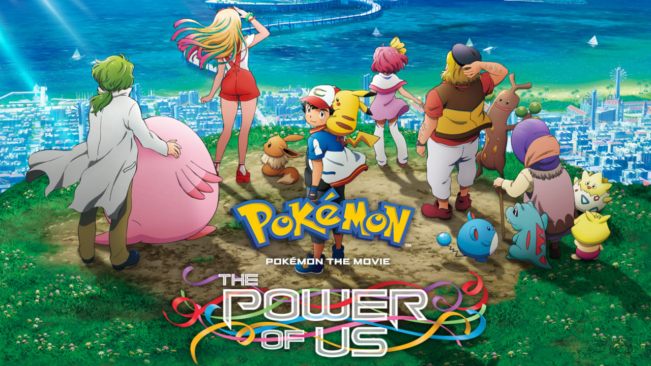 Pokémon Season 0 :Episode 69  Pokémon the Movie: The Power of Us (Movie 21)