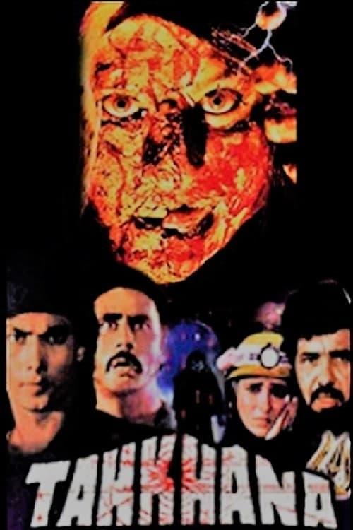 Ver Tahkhana Online HD Español (2001)