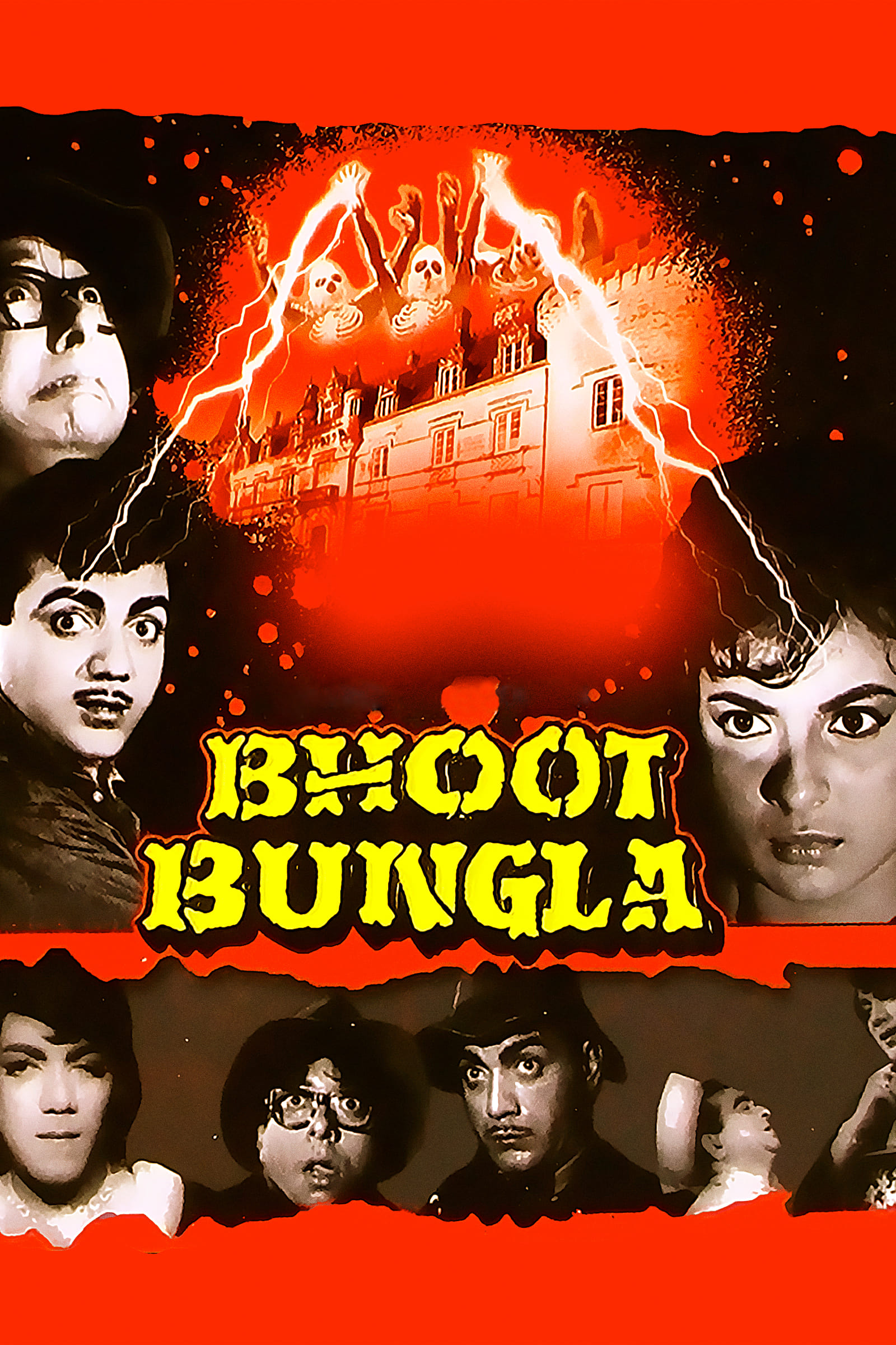 Bhoot Bungla on FREECABLE TV