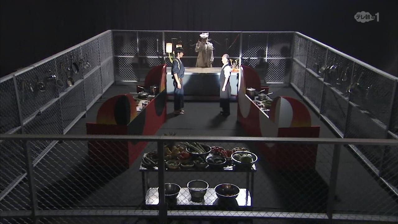 Kamen Rider Season 16 :Episode 29  The Dark Kitchen