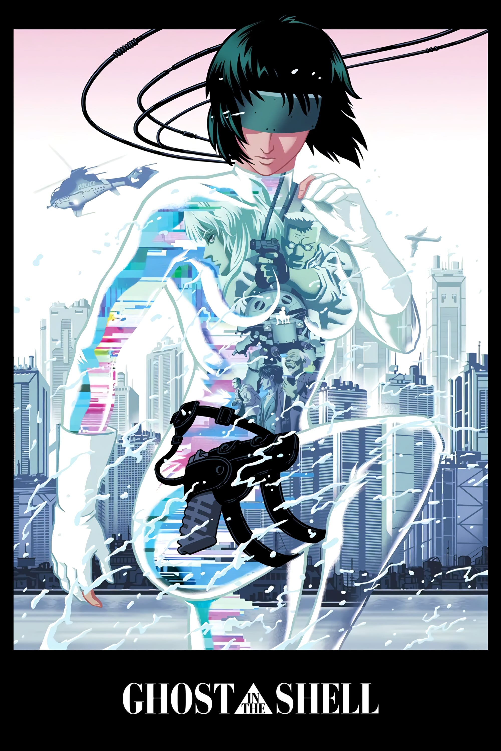 Ghost In The Shell Stream 2021