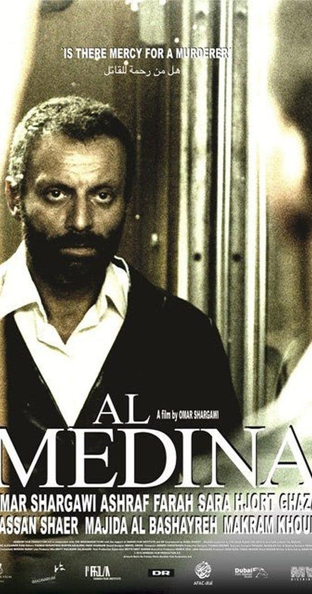 Ver Al Medina Online HD Español (2016)