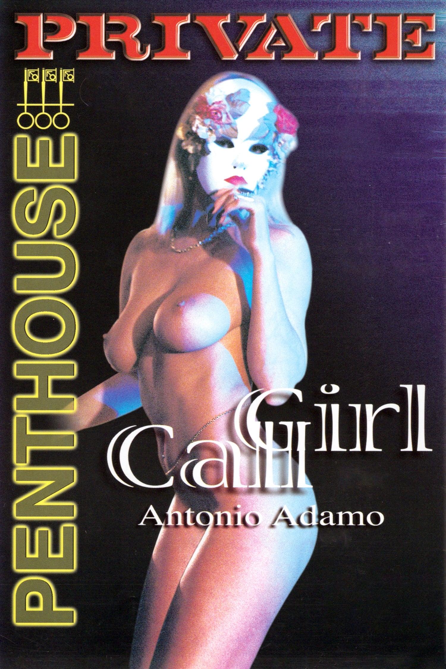 Смотреть порно фильмы студии приват антонио адамо — pic 10
