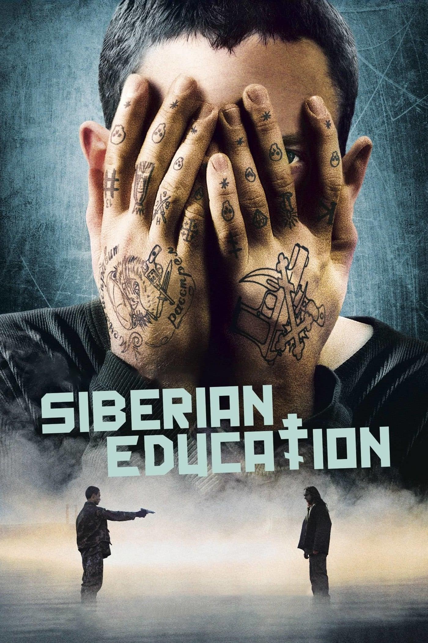 Siberian Education (2013)