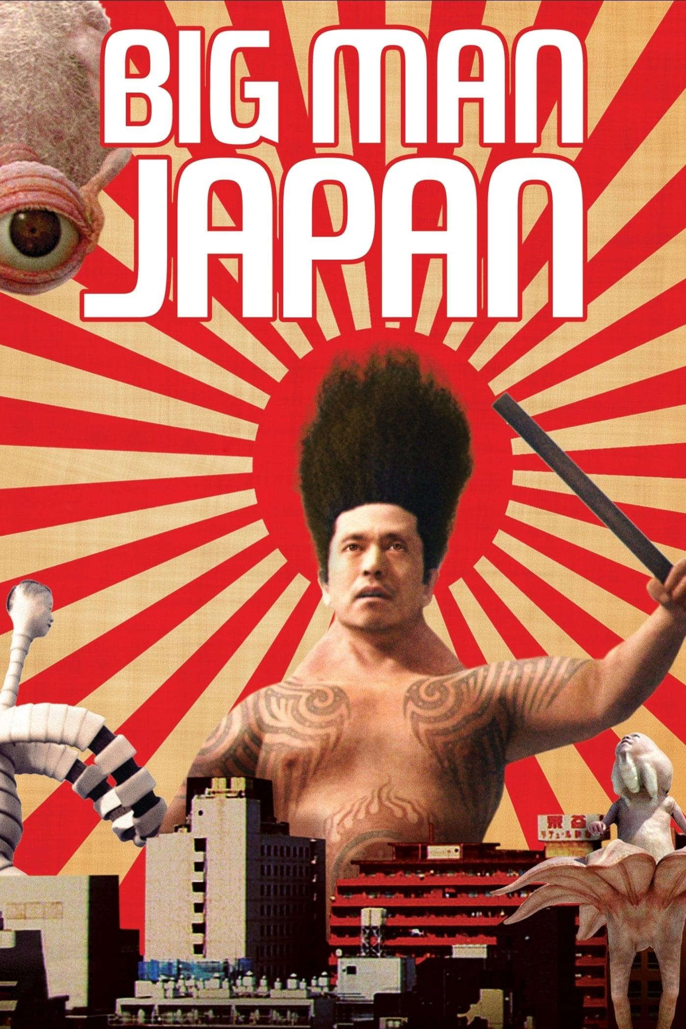 Big Man Japan on FREECABLE TV