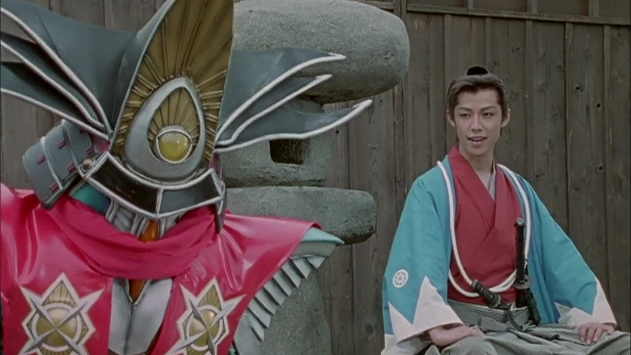 Super Sentai Season 28 :Episode 18  Samurai Go West